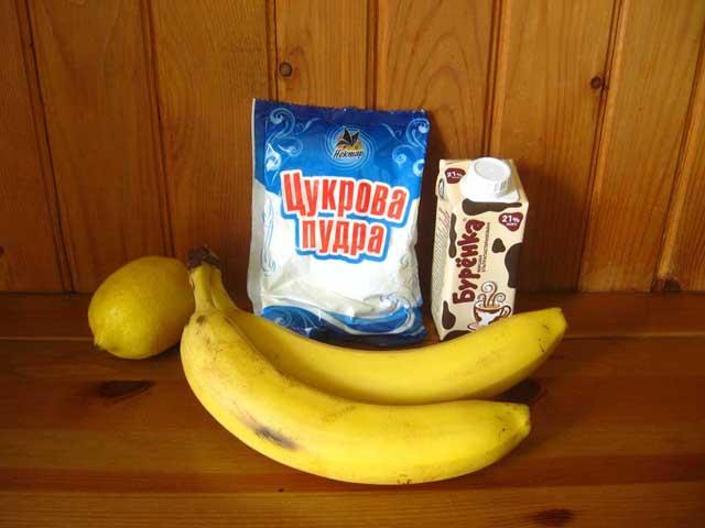 Бананове морозиво. Інгредієнти.