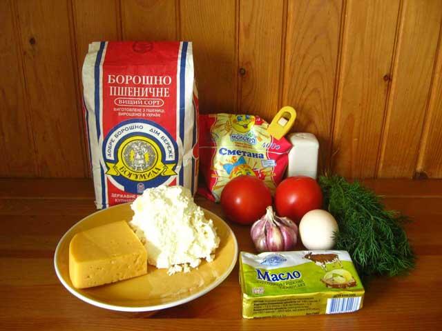 Творожный пирог с помидорами. Ингредиенты.