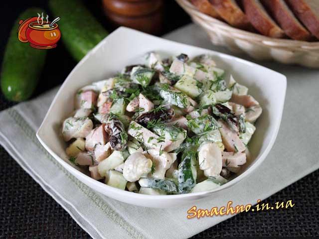 салат рецепт из копченого мяса с грибами