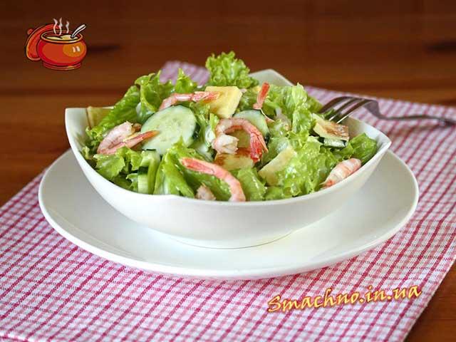 салаты с омлетом рецепты с фото