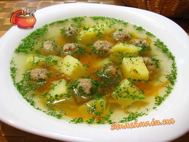 Суп з фрикадельками. Рецепт приготування.