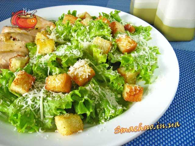 рецепты салатов с фотографиями:
