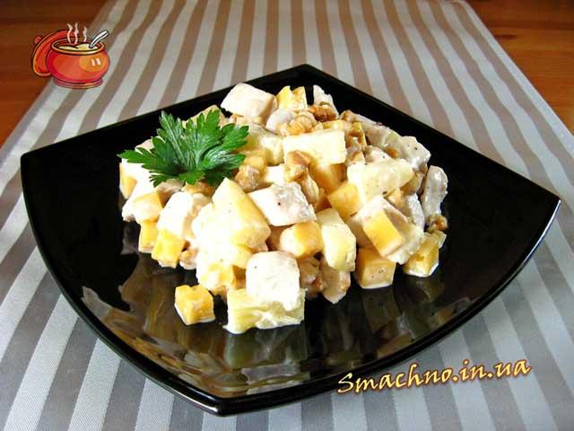 Салат з куркою і ананасом. Рецепт приготування.