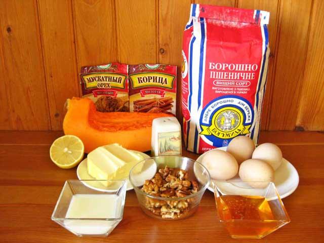 Гарбузовий пиріг з медом та горіхами.